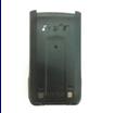 Portable Two Way Radio battery TCB-H510 For HYT TC-510,TC-585,TC-500