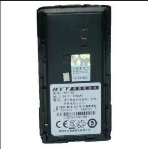 对讲机电池 2