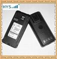 對講機電池 TCB-4080/4081/4082  2