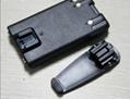 對講機電池