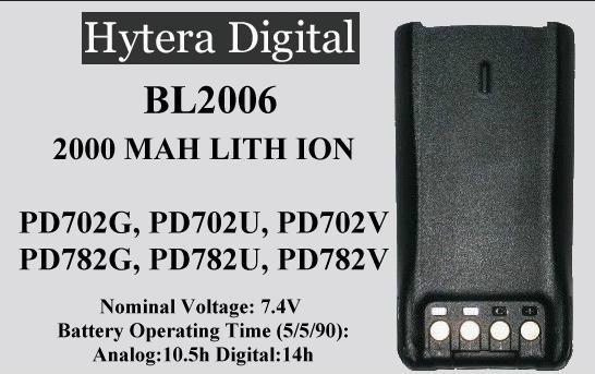 對講機電池 2