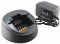 Motorola 2 way radio charger