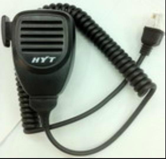 Portable Radio Speaker&Microphone SM07R2 1