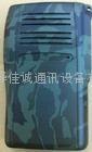 偽裝色對講機外殼 TCH-M328+