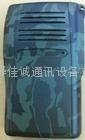 camouflage color housing of two way radio TCH-M328+