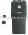 對講機外殼 TCH-M450