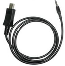 Programmablce cable for Vertex/Yeasu radio TCP-I478U