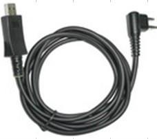 Programmablce cable for Vertex/Yeasu radio TCP-H500U