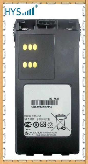 对讲机电池 TC-M9008 2