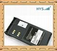 對講機電池 TCB-M9012/M9013 2