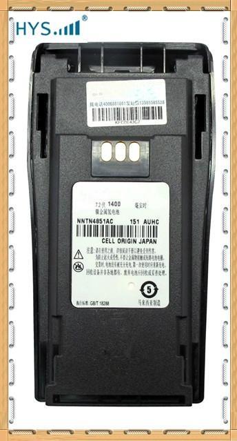 對講機電池TCB-M4851/M4970 4