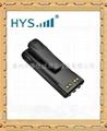 walkie talkie battery for GP328,GP338