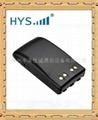 对讲机替换电池适用于GP328