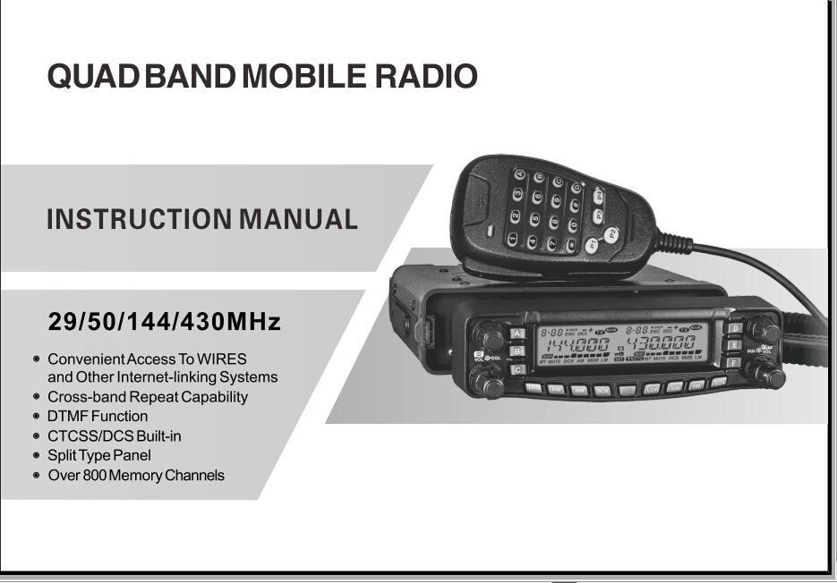 4段頻率車載台 TC-9900 9