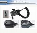 15W Mini VHF& UHF Dual Band Mobile Radio TC-M10W  6