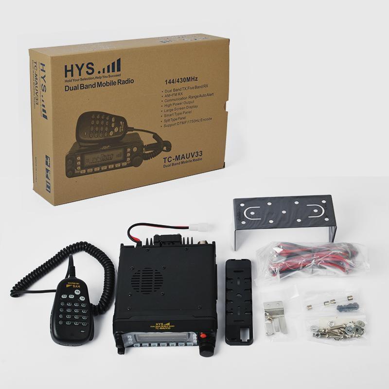 VHF&UHF Dual Band Mobile Radio TC-MAUV33 5
