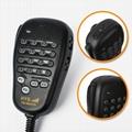 VHF&UHF Dual Band Mobile Radio TC-MAUV33 4