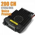 VHF/UHF Mobile Radio TC-135 2