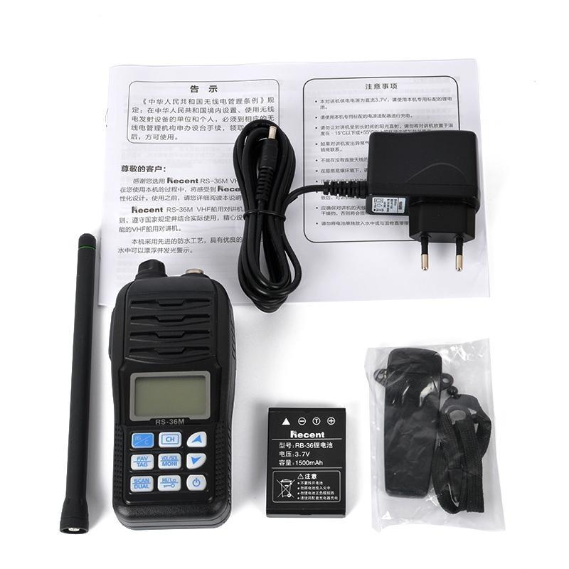 VHF Marine Portable Radio TC-36M  6