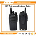 10W UHF or VHF  Portable Radio TC-P10W