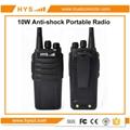 10W UHF or VHF  Portable Radio TC-P10W