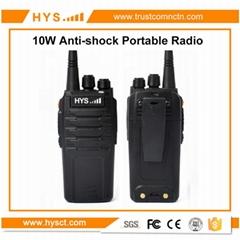 10W UHF 手持对讲机