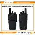 10W VHF/UHF 手持对