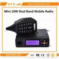10W Mini VHF& UHF Dual Band Mobile Radio