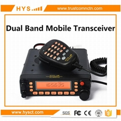 VHF&UHF Dual Band Mobile Radio TC-MAUV33