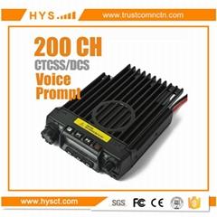 VHF/UHF 車載對講機TC-135
