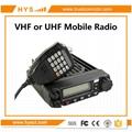 60W VHF,UHF 车载台
