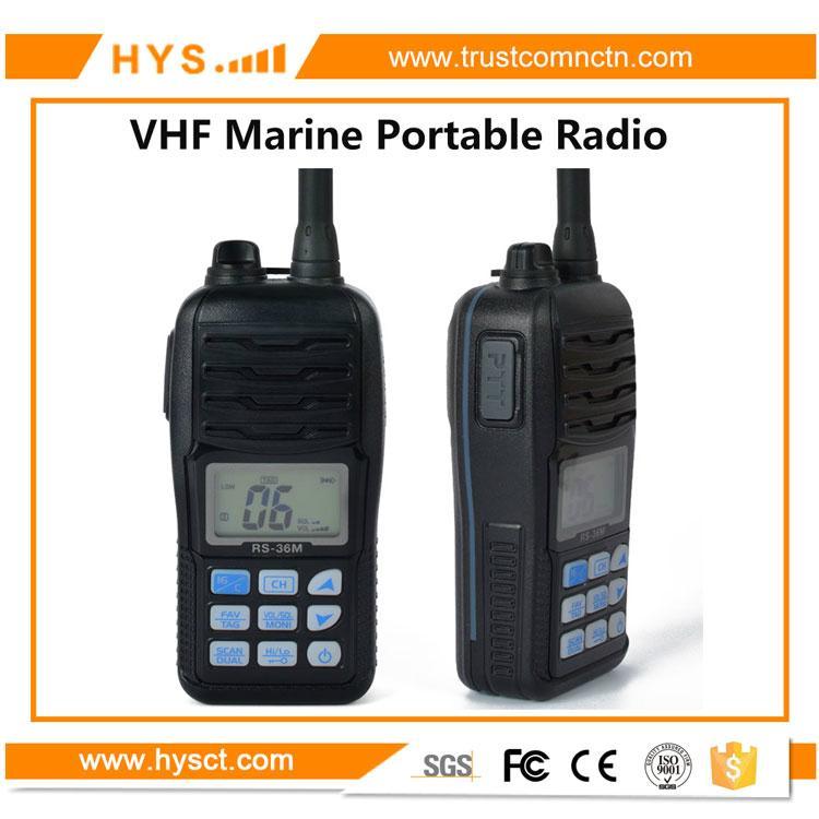 VHF 手持船台對講機 TC-36M  1