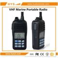 VHF 手持船台對講機 TC-