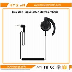 单听对讲机耳机TC-618