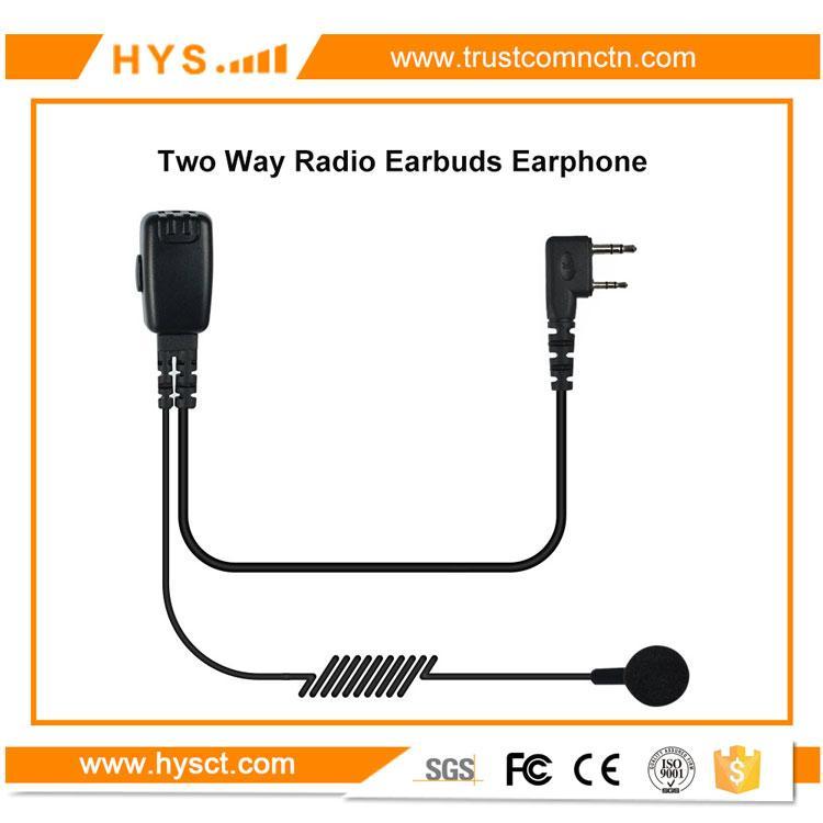 耳塞式對講機耳機TC-303 1