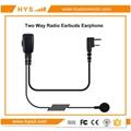 Earbud Earphone For Two Way Radio TC-303