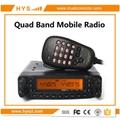 Quad Band FM Transceiver