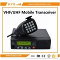 VHF/UHF 車載對講機