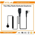 耳塞式對講機耳機