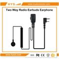 Ear buds earphone