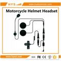 對講機摩托車頭盔耳機