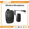 Wireless Item