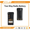 Two Way Radio Battery Pack