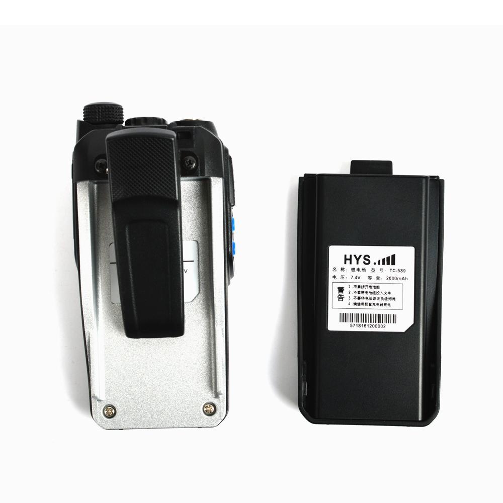 Handheld Dual band 10W Walkie Talkie  5