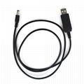 USB充電線