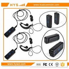 HYS Super MINI Walkie Talkie UHF 400-480 USB Supply Black with earpiece