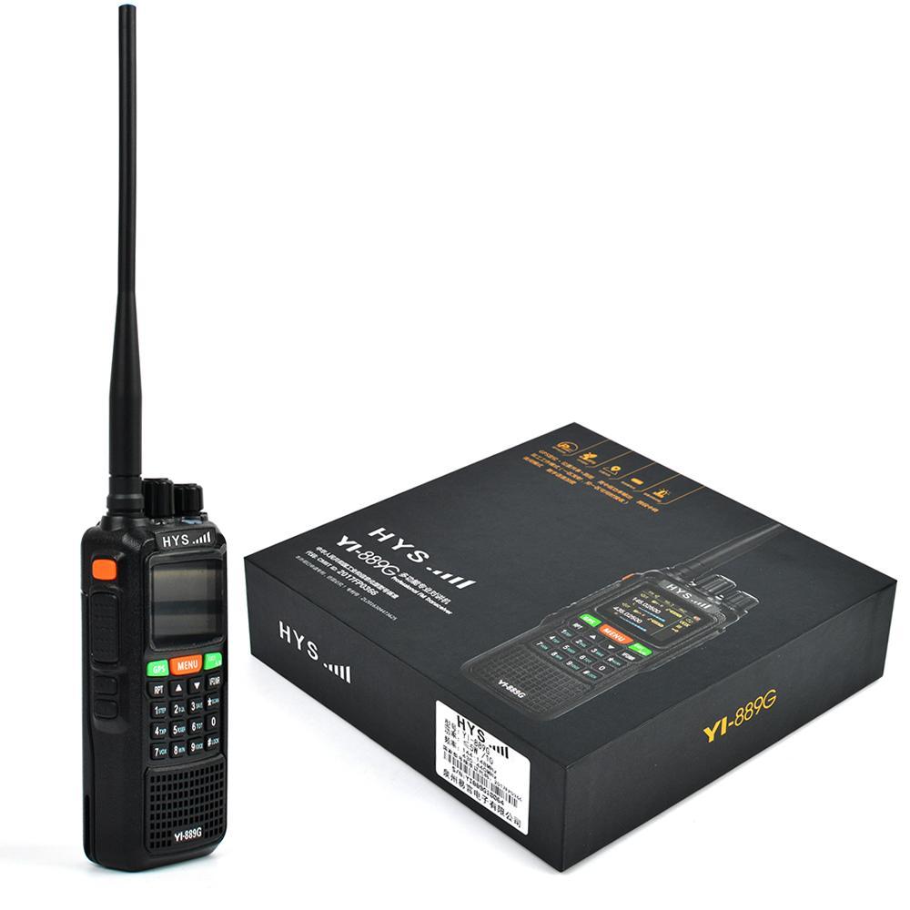 GPS 10W 對講機 1
