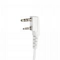 藍牙無線耳機 TC-BL04WK 3