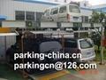 Dayang Parking mechanical parking