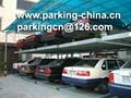 Dayang Parking Back Cantilever Parking